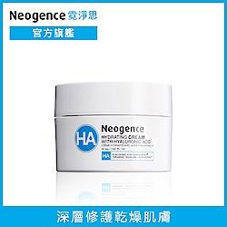 Neogence霓淨思 玻尿酸保濕乳霜50mL