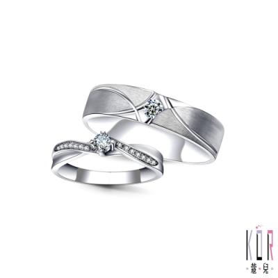 K OR蔻兒 美麗樂章鑽石/白鋼成對戒指