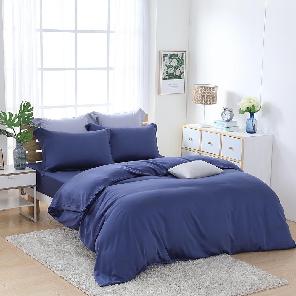 Cozy inn 普魯士藍 加大四件組 100%萊賽爾天絲兩用被套床包組