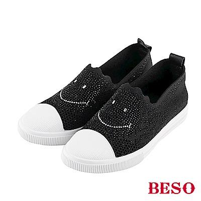 BESO fun轉笑臉 燙鑽簍空飛織休閒鞋~黑