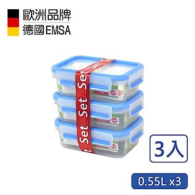 德國EMSA 專利上蓋無縫3D保鮮盒-PP材質-0.55Lx3(藍)