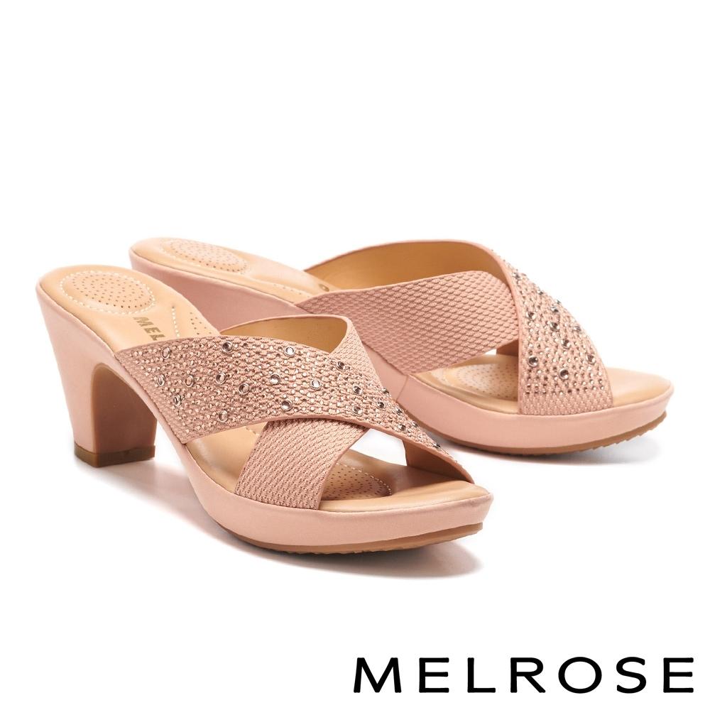 拖鞋 MELROSE 質感雅緻晶鑽交叉造型高跟拖鞋-粉