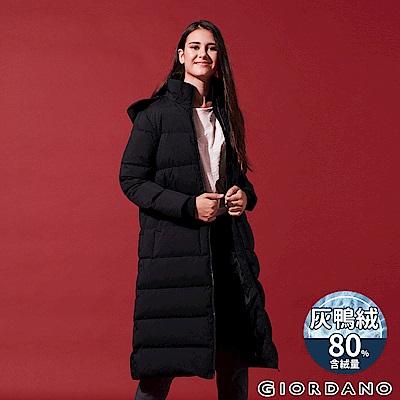 GIORDANO 女裝80%鴨絨立領可拆帽長版羽絨外套-09 標誌黑