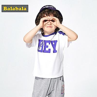 Balabala巴拉巴拉-運動風格字母透氣短袖T恤-男(3色)