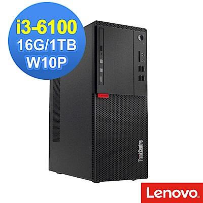 Lenovo M710t i3-6100/16G/1TB/W10P