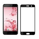 杋物閤 精品配件系列 HTC ONE A9 保護貼-精緻滿版玻璃貼