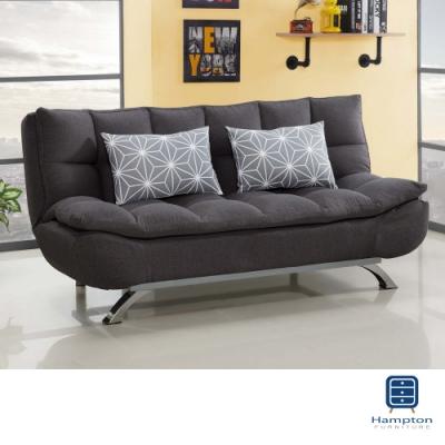 漢妮Hampton弗格森布面沙發床-(一般地區免運費/雙人沙發/附贈抱枕)