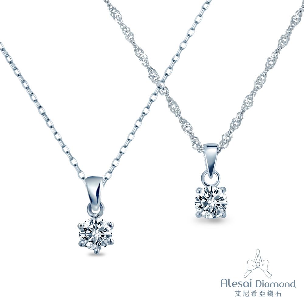 Alesai 艾尼希亞鑽石 1克拉 H/VVS2 18K 四爪鑽石項鍊&六爪鑽石項鍊 (2選1)