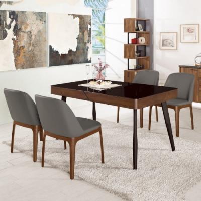 MUNA 蓋文4.5尺玻璃餐桌(1桌4椅)維倫皮餐椅  135X80X75.5cm