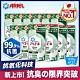 【日本ARIEL】新升級超濃縮深層抗菌除臭洗衣精 630g補充包 X12 (室內晾衣型)/箱 product thumbnail 1