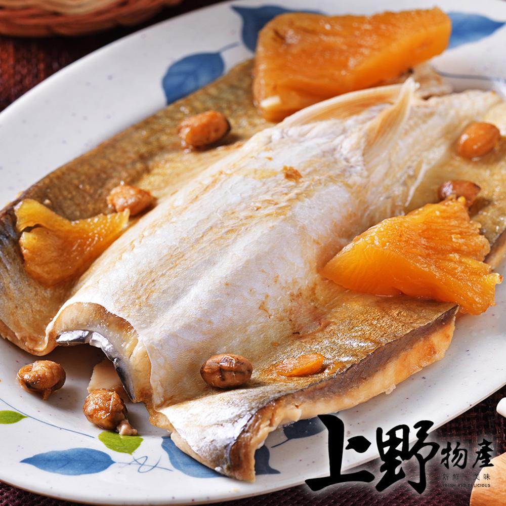 【上野物產】台南巨無霸級活宰虱目魚肚 (200g±10%/片) x50片
