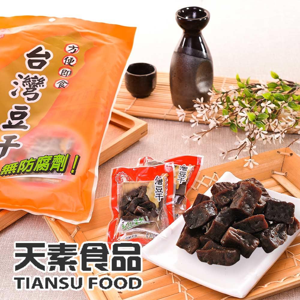 得福 天素豆乾 台灣豆乾 6包 (280g/包)