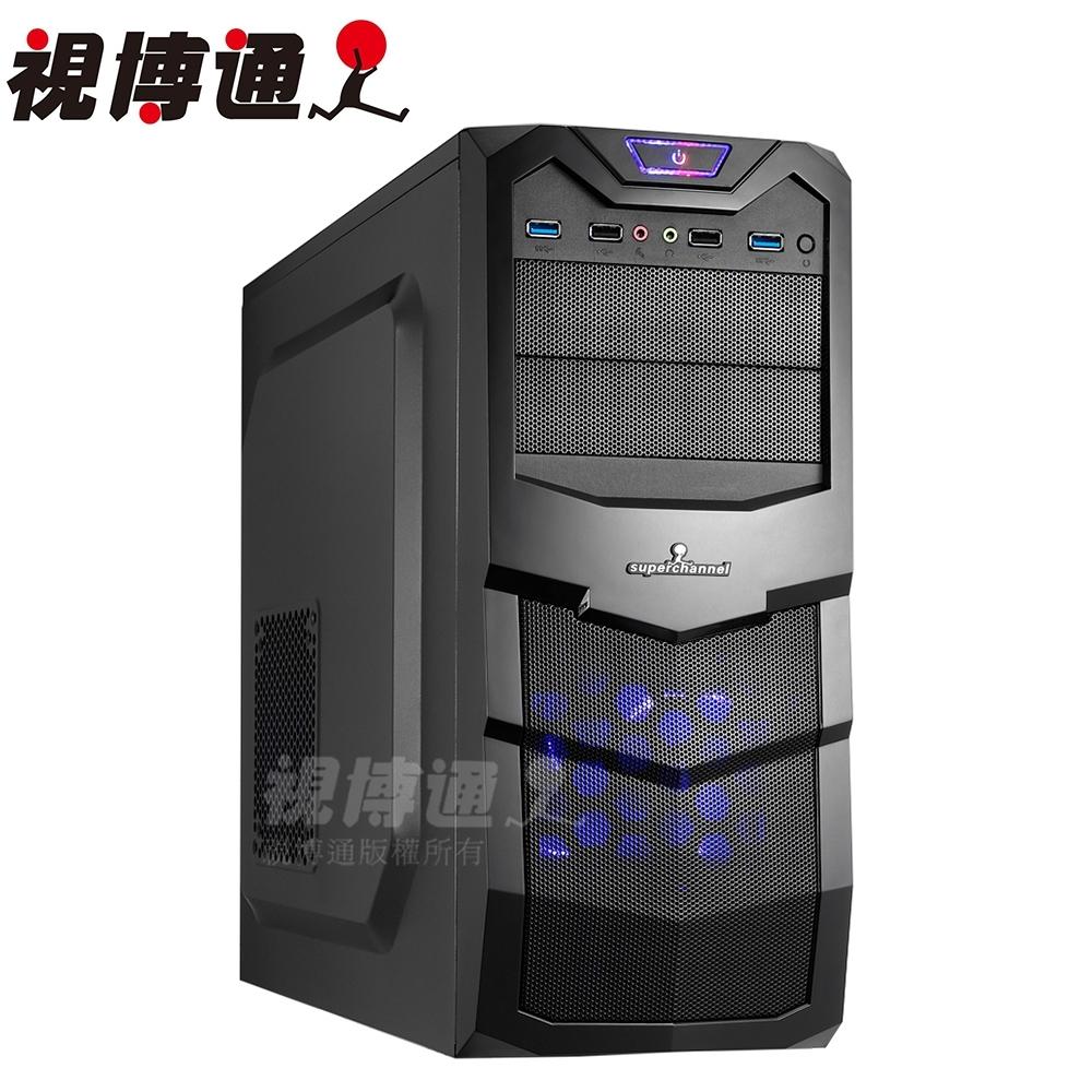 Superchannel 視博通 SAR001(B) 統治者 電腦機殼