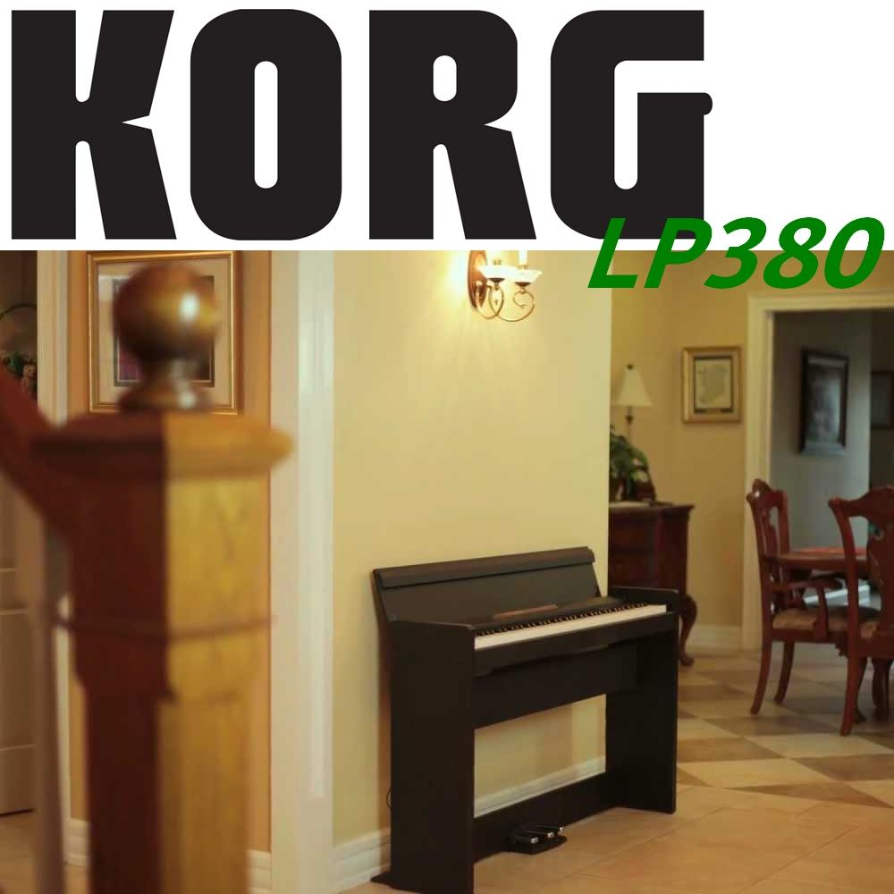 【KORG】LP-380 日本原裝88鍵數位鋼琴 黑色款 / 贈超實用好禮 / 公司貨保固