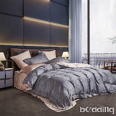 BEDDING-正60支100%天絲6x7尺特大雙人八件式兩用被床罩組-芳茵-TENCEL
