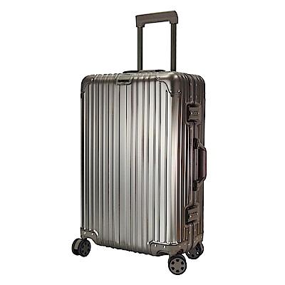 Batolon寶龍 24吋 鋁鎂合金TSA鎖全鋁箱/行李箱/旅行箱