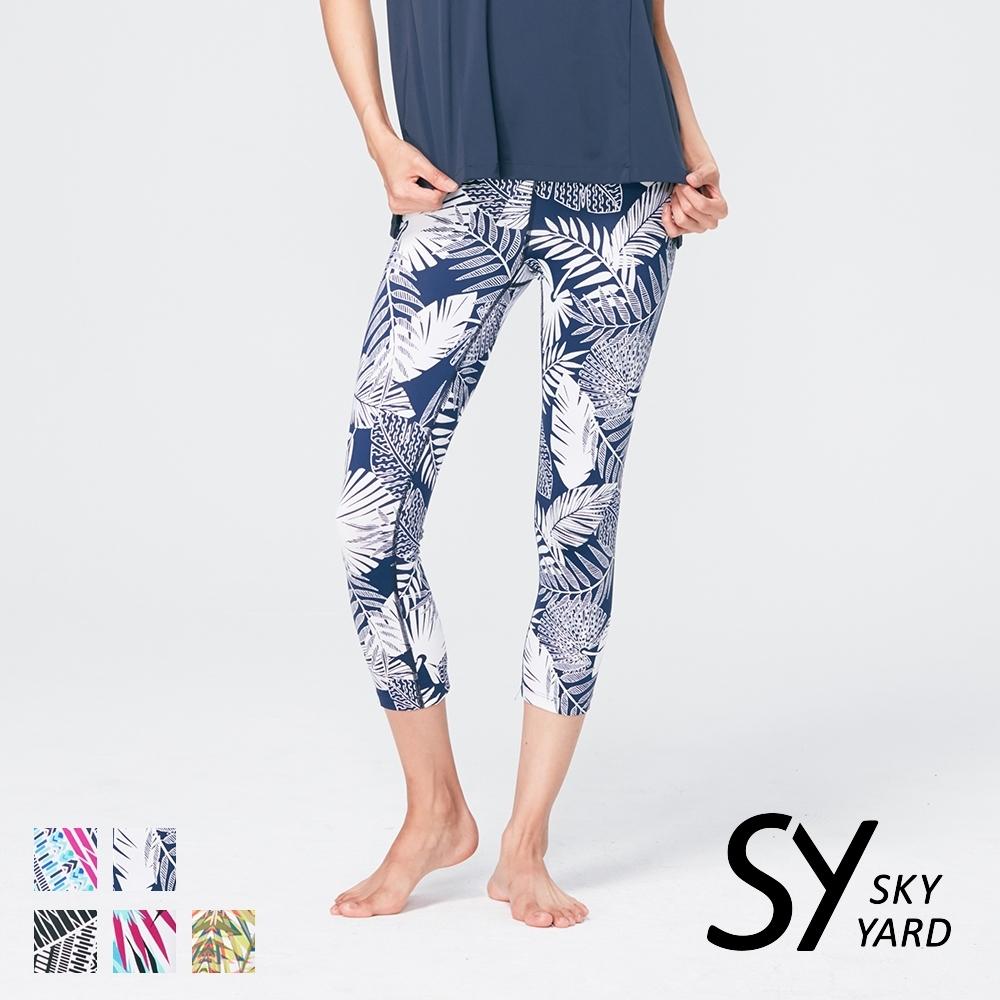 【SKY YARD 天空花園】輕度機能緊身運動褲-七分褲-丈青叢林葉
