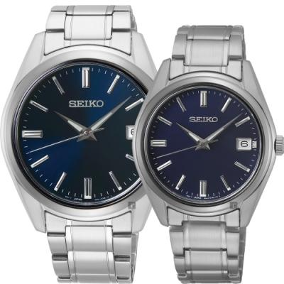 SEIKO 精工 CS 時尚石英對錶(SUR309P1+SUR317P1)-39+36mm