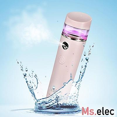 Ms.elec米嬉樂 富氫水活膚保濕儀 SS-003 補水神器 保濕噴霧
