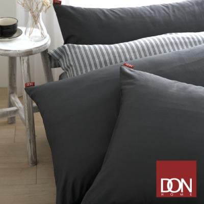 DON 200織純棉素色枕套一對-個性灰