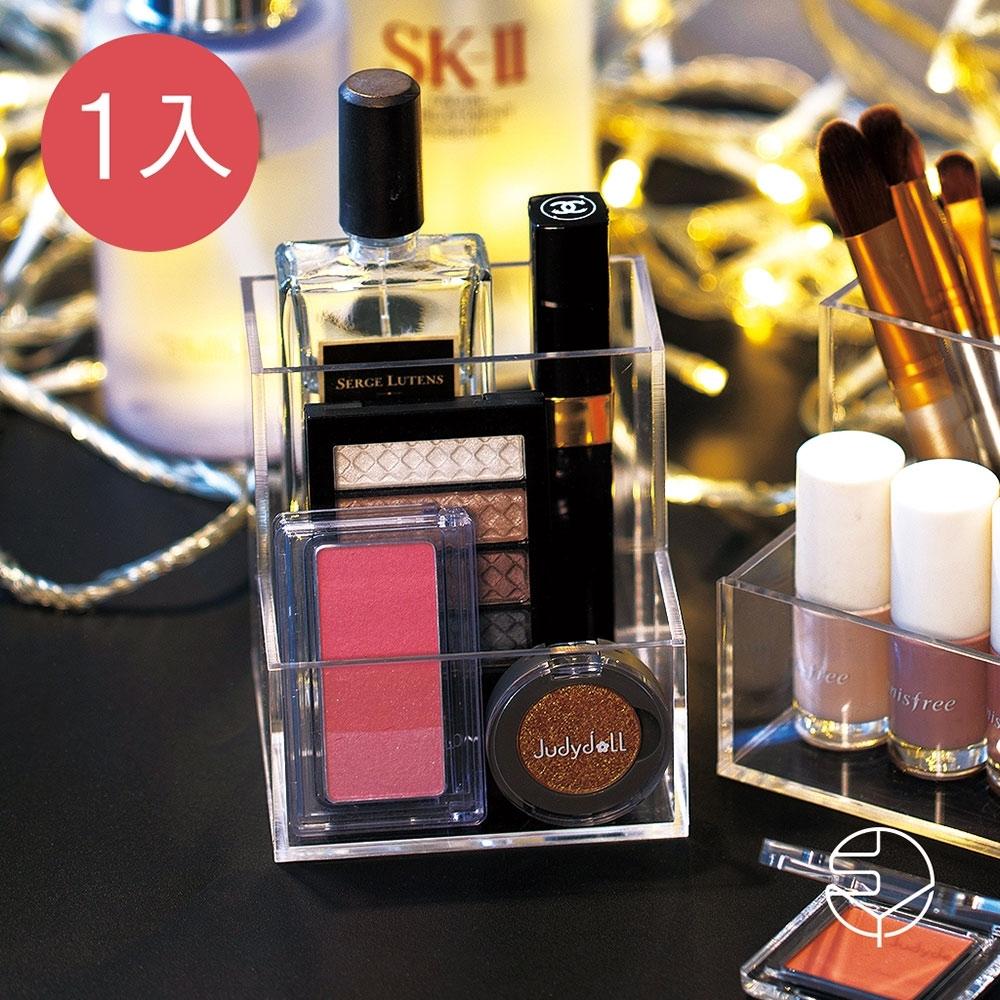 日本霜山 雙格分隔式透明壓克力/化妝品/小物收納盒-1入