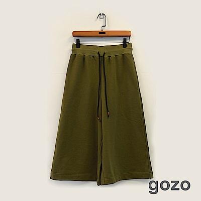 gozo 素面抽繩寬版七分褲(二色)
