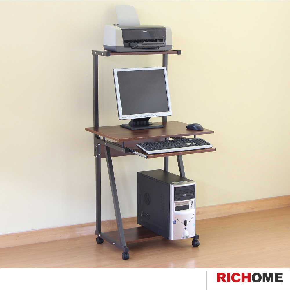 RICHOME 簡單雙層電腦桌