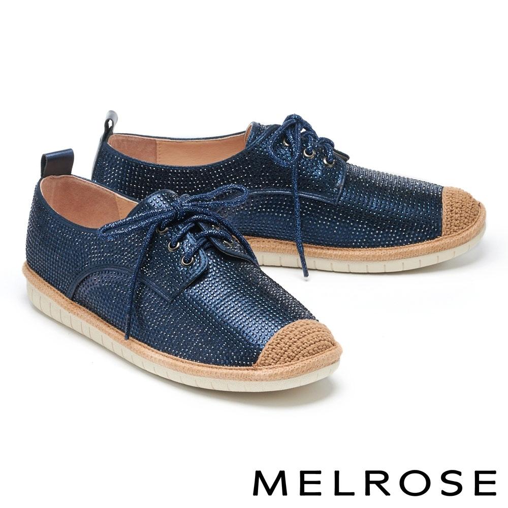 休閒鞋 MELROSE 奢華閃耀水鑽造型綁帶厚底休閒鞋-藍