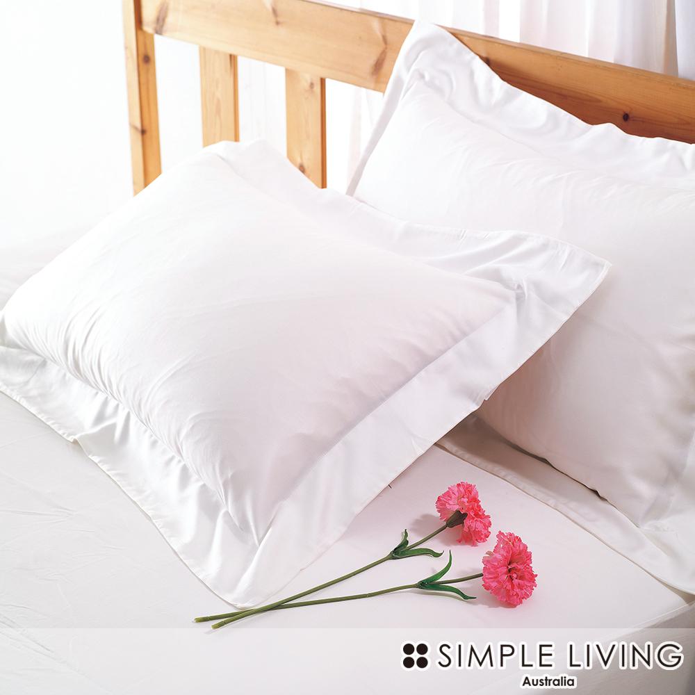 澳洲Simple Living 雙人600織台灣製天絲床包枕套組(優雅白)