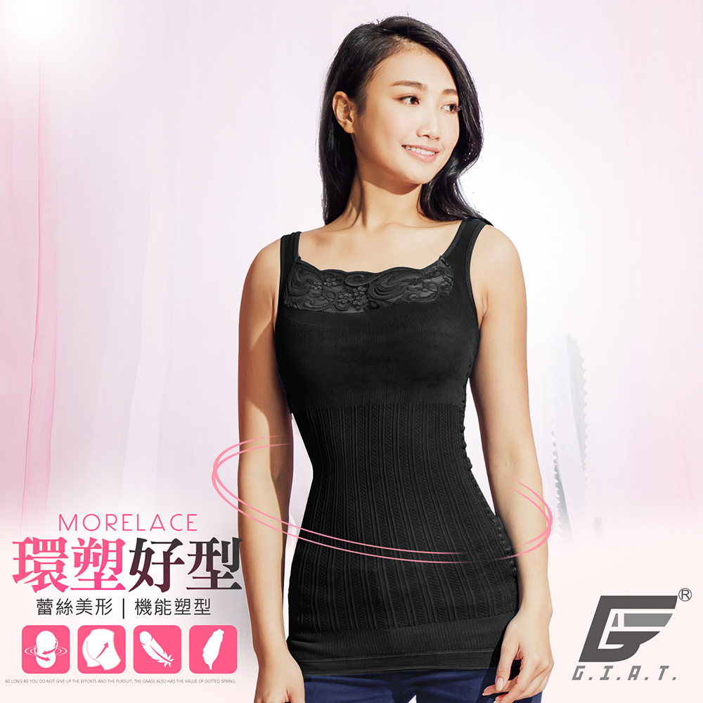 GIAT台灣製180D環塑拉提蕾絲美型背心(經典黑)