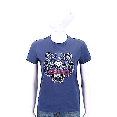 KENZO Bleached Tiger 虎頭印花深藍色棉質T恤