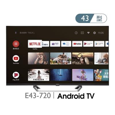 BenQ 43吋 4K HDR 護眼大型液晶 Google 正版平台 顯示器 E43-720