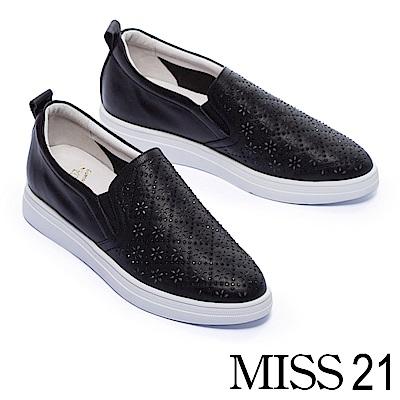 休閒鞋 MODA Luxury 質感鏤空雕花水鑽全真皮內增高厚底休閒鞋-黑