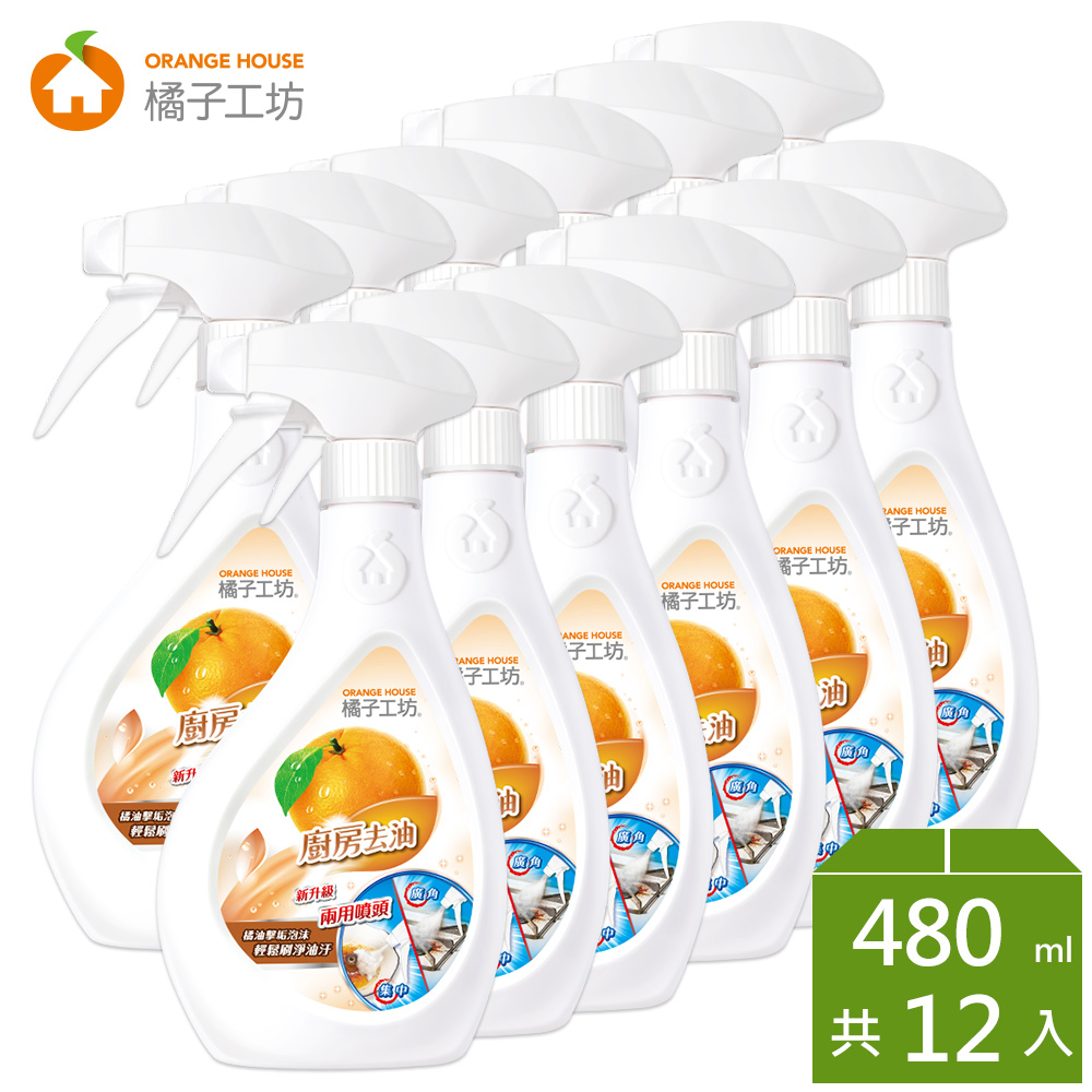 橘子工坊 天然廚房爐具專用清潔劑-兩用噴槍頭480ml x 12瓶