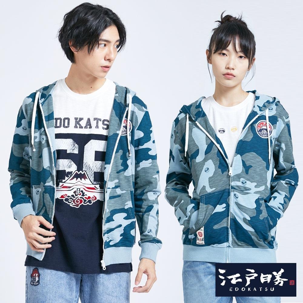 EDO KATSU江戶勝 迷彩徽章連帽外套-中性款-灰藍色