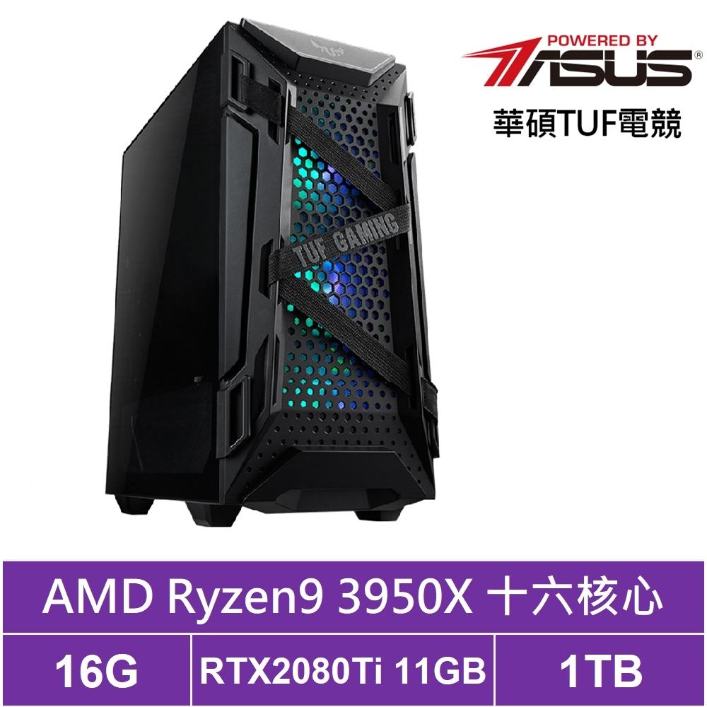 華碩X570平台[麒麟龍王]R9十六核RTX2080Ti獨顯電玩機