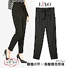 LIYO理優MIT圓點連身高腰褲626076 S-XL