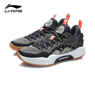 LI-NING 李寧 馭帥XIV Low專業籃球比賽鞋 深苔綠/冷檀黑 (ABAQ067-7)