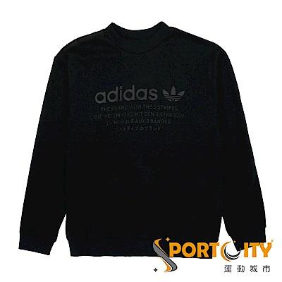 ADIDAS 男 圓領套頭衫 黑-CD8664