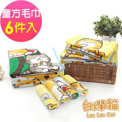 白爛貓Lan Lan Cat 臭跩貓滿版印花童方毛巾(超值6條組)