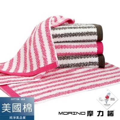 日本大和認證抗菌防臭MIT美國棉亮彩直紋毛巾/擦髮巾  MORINO摩力諾