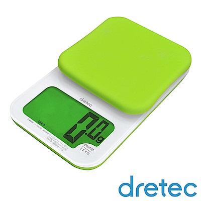 dretec 超大螢幕微量LED廚房料理電子秤2kg-綠