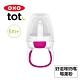 美國OXO tot 寶寶咬好滋味奶嘴-莓果粉 product thumbnail 1