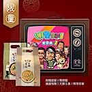福忠字號 眷村醬麵 明星三缺一禮盒 (蒜香+塔香)