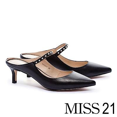 高跟鞋 MISS 21 經典優雅奢華珍珠點綴尖頭繫帶高跟鞋-黑