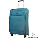 ALAIN DELON 亞蘭德倫 24吋 輕量品味系列行李箱(藍綠)