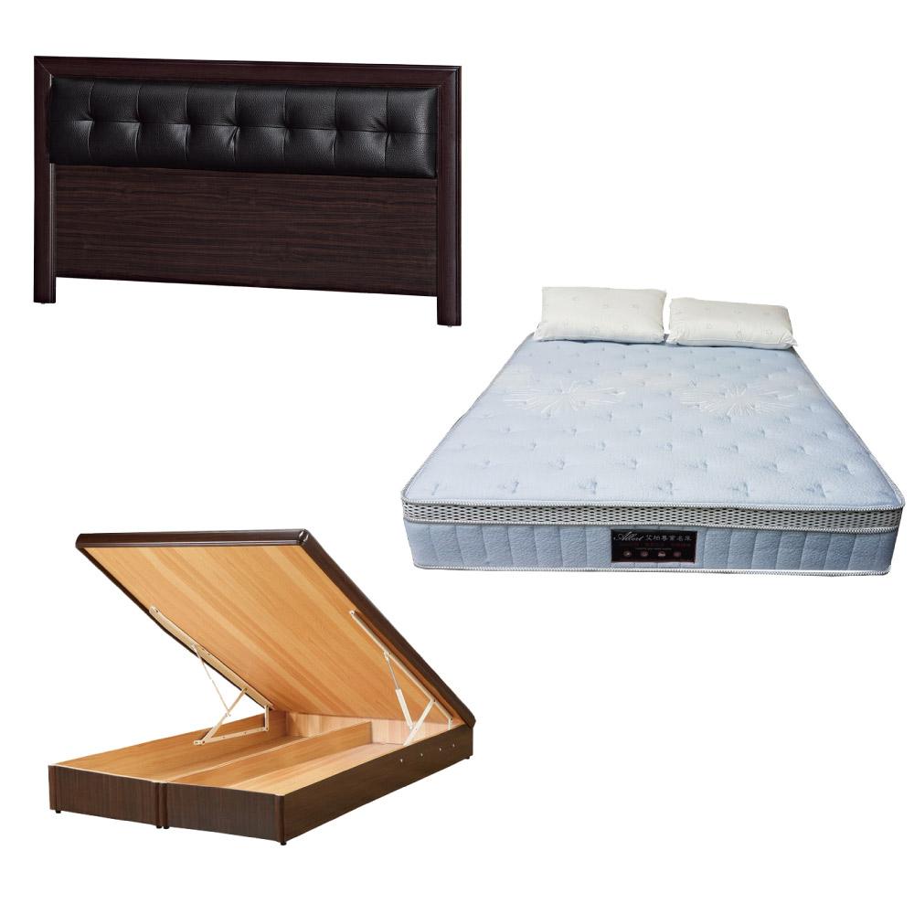 綠活居 亞多5尺雙人床台三式組合(床頭片+後掀床底+天絲獨立筒床墊)五色可選