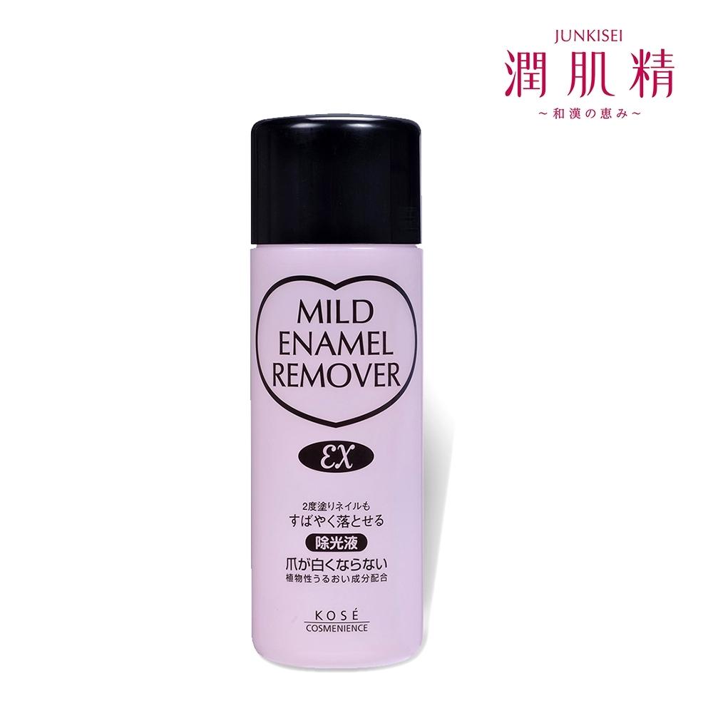 【官方直營】KOSE 高絲 潤肌精 溫和指甲油去光水250ml