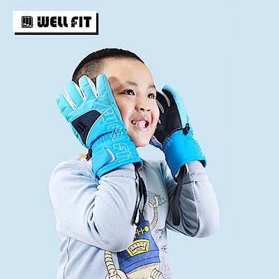 WellFit 兒童滑雪手套 - 繽紛