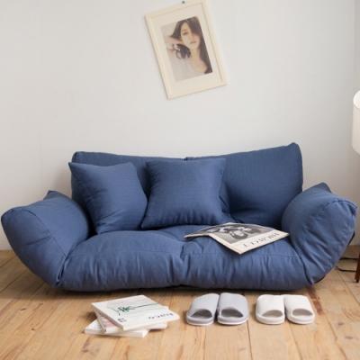 (限時下殺) Home Feeling 5段式雙人激厚款扶手沙發床/和室椅-藍色
